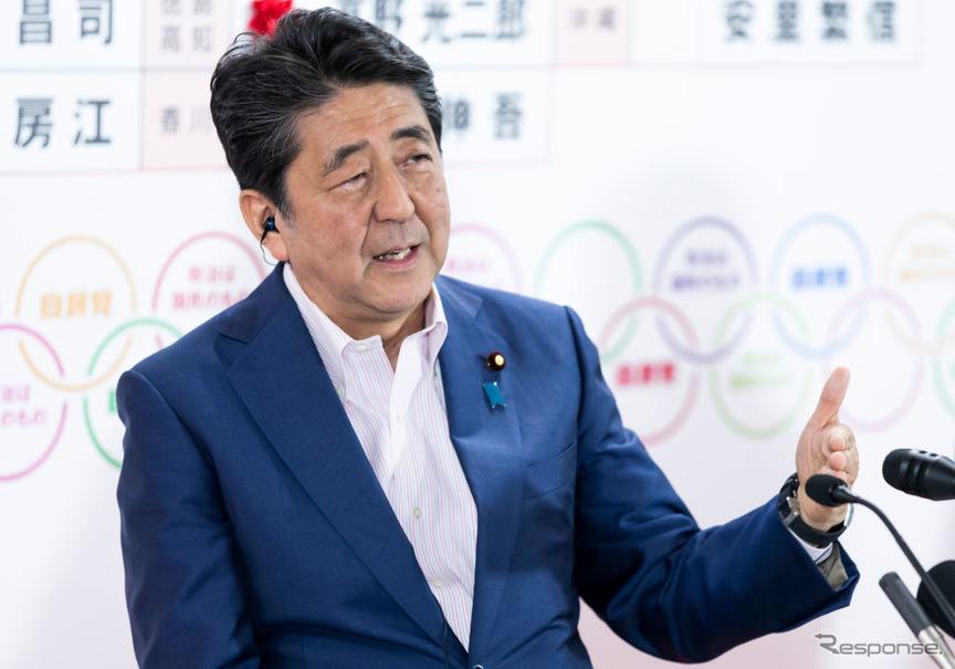 自工会の豊田会長、参院選結果を受けて「自由な通商環境への取り組み ...