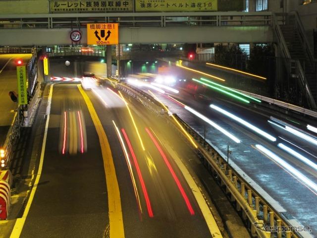 料金 首都 高速