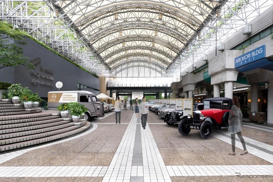 シトロエン100年の歴史を彩ったヒストリックモデル、赤坂アークヒルズ ...