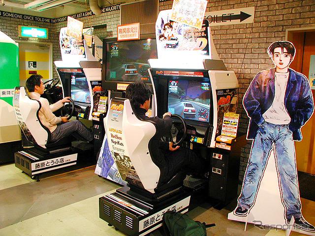 文字 d arcade 頭 the