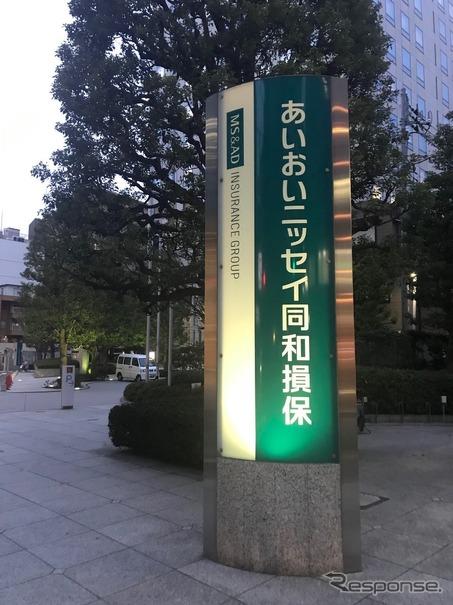 同和 損害 保険 会社 株式 ニッセイ あいおい