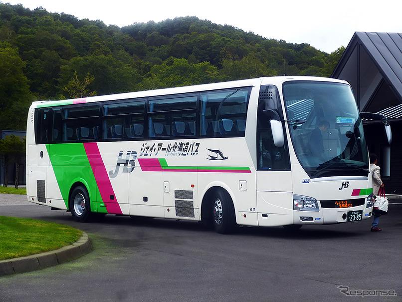 Jr 北海道 バス ジェイ・アール北海道バス停時刻表