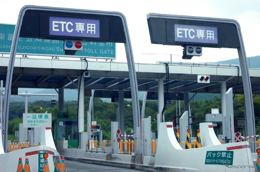障がい者割引制度を悪用、ETC不正走行で逮捕 | レスポンス(Response.jp)