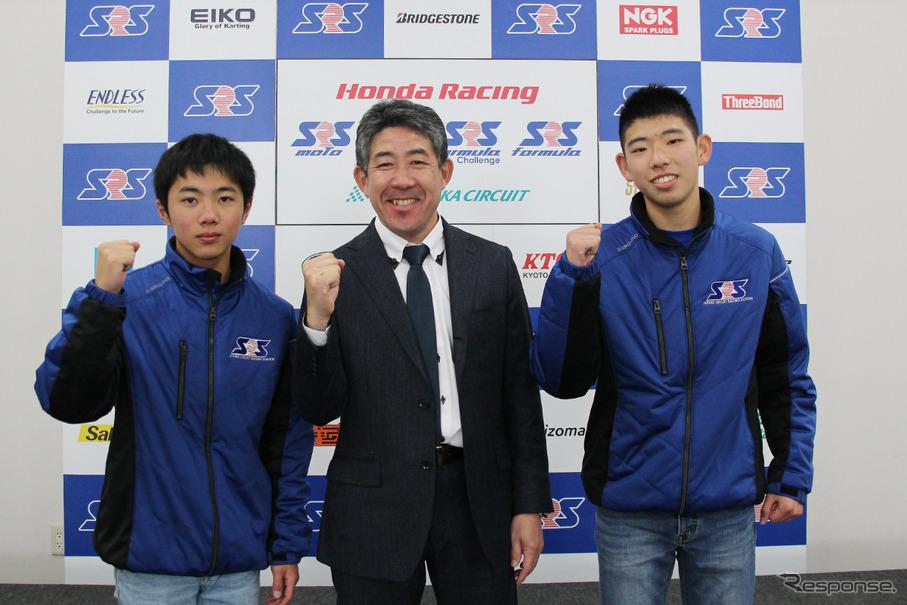 2019年のSRS-Motoスカラシップは古里太陽と濱田寛太に決定 ...