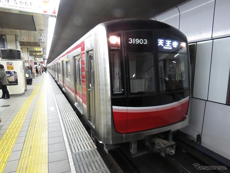 大阪 メトロ