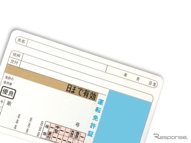 県 免許 福岡 更新 運転