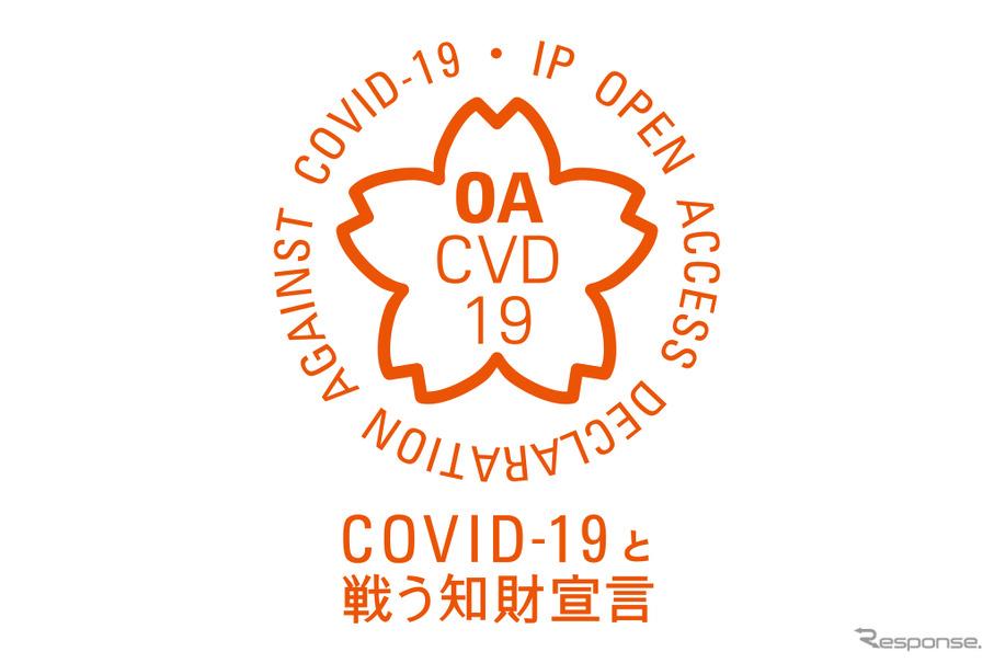 日本 コロナ 肺炎
