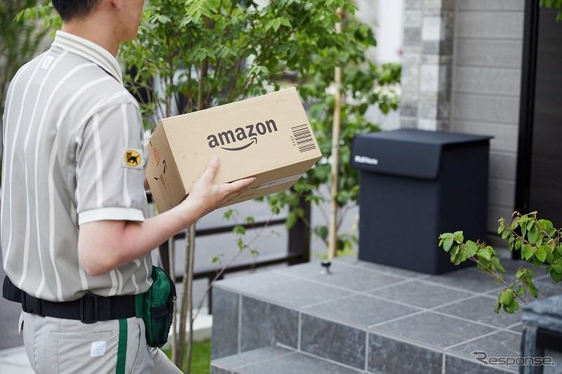 Amazon ヤマト 置き 配