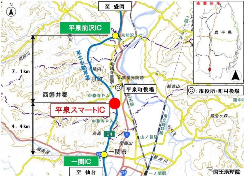 東北道・平泉スマートインターチェンジ、2021年中に完成見通し ...