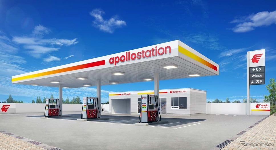 出光、新SSブランド「アポロステーション」導入…今後の具体的施策を ...