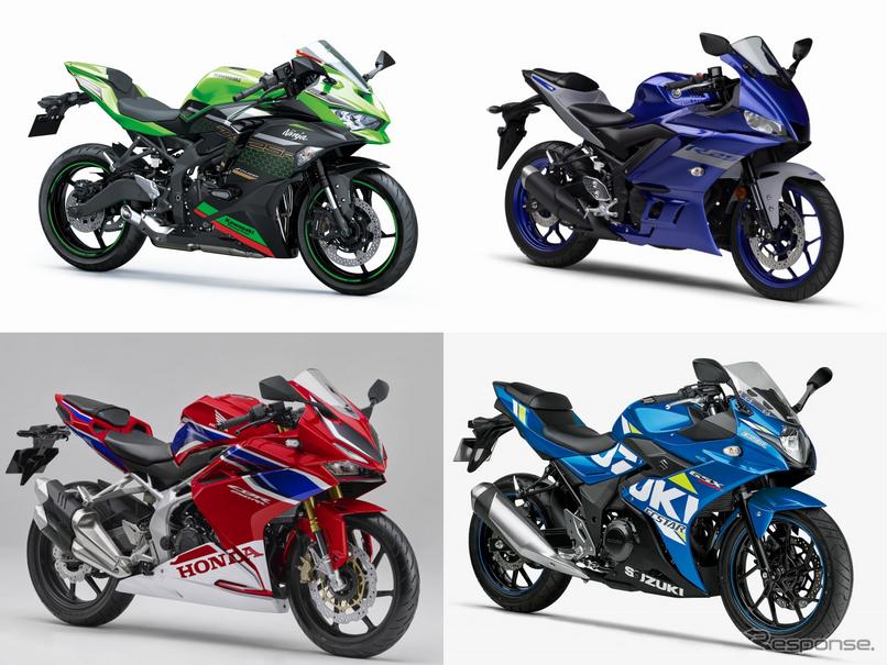 バイク 250cc 【最新】国産250cc単気筒バイク一覧|老ライダーブログ オートバイブログ