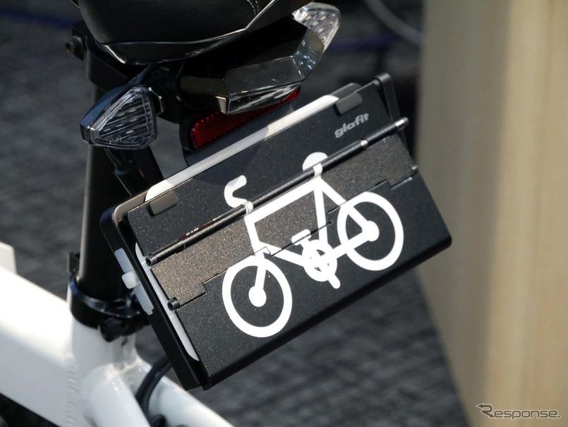 電動バイクと自転車の切り替え=「モビチェン」を警察庁が認定…グラフィットのeバイク | レスポンス(Response.jp)