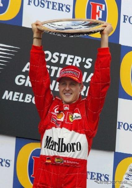 フェラーリ、高まる非難に反論--...