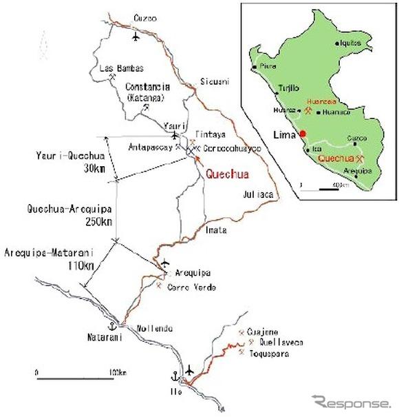 日鉱金属と三井金属鉱業、ペルー...