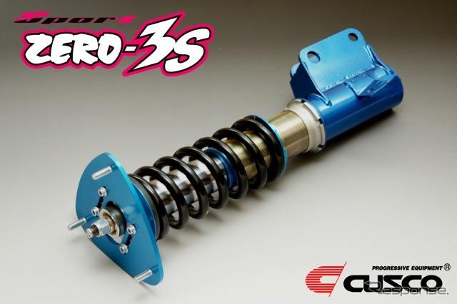 クスコ Sport ZERO-3S