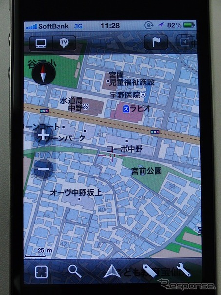 MapFan for iPhone、Ver.1.4に進化