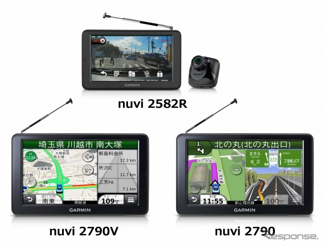 0765dcdae2 GARMIN、ドライブレコーダー内蔵PNDや7インチモデルなどを発売 ...