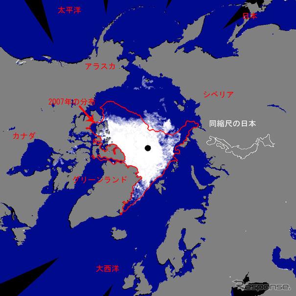 北極海の海氷面積、観測史上最小...