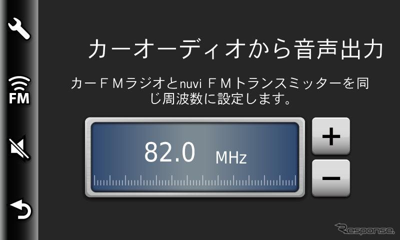 53ed186c56 【GARMIN nuvi 2790V インプレ後編】豊かな拡張性で他社PNDやスマホアプリと一線画す | レスポンス(Response.jp)