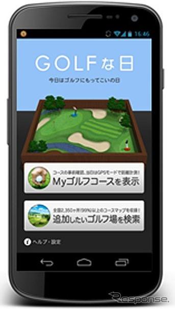 アプリ ゴルフ gps