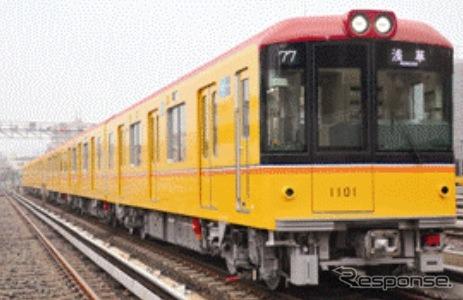 東京メトロ、銀座線に1000系車両...