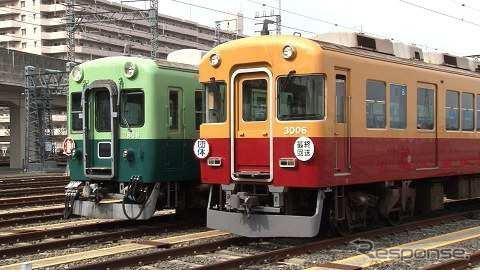 京阪電鉄、旧3000系特急テレビカーの最後の勇姿を収録したオリジナル ...