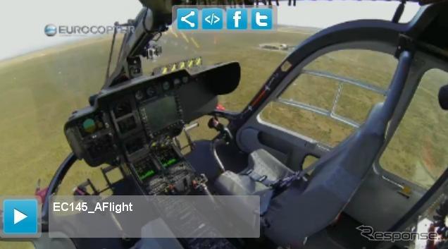 ユーロコプター ec145ヘリコプターの無人デモンストレーション飛行を