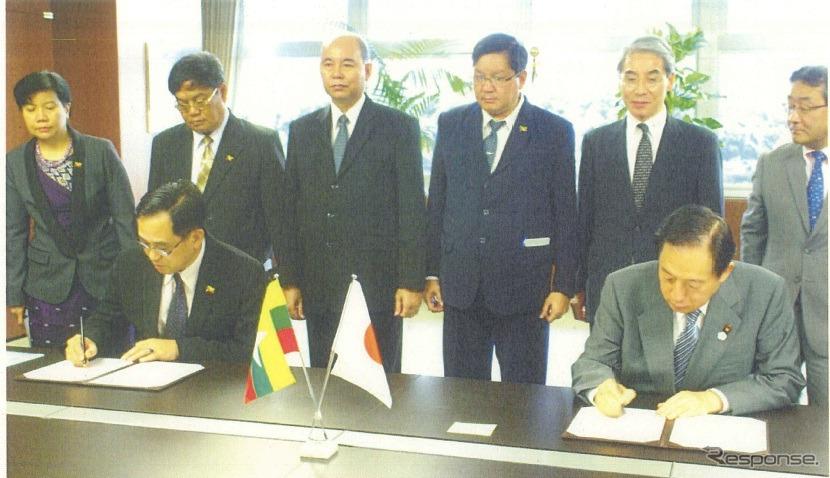 国土交通省、ミャンマーと陸上輸送分野で協力、鉄道専門家の派遣など ...