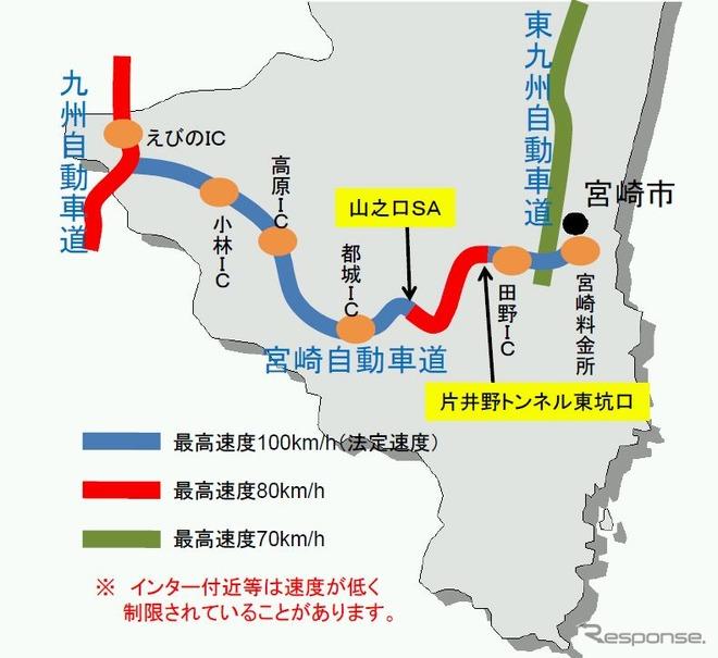 宮崎自動車道、最高速度規制引き...