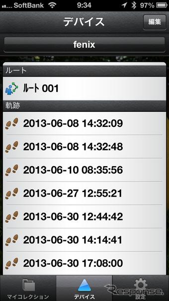 d2efb5645e GARMIN fenix J インプレ後編】スマホ連携で真価発揮するアウトドアGPS ...