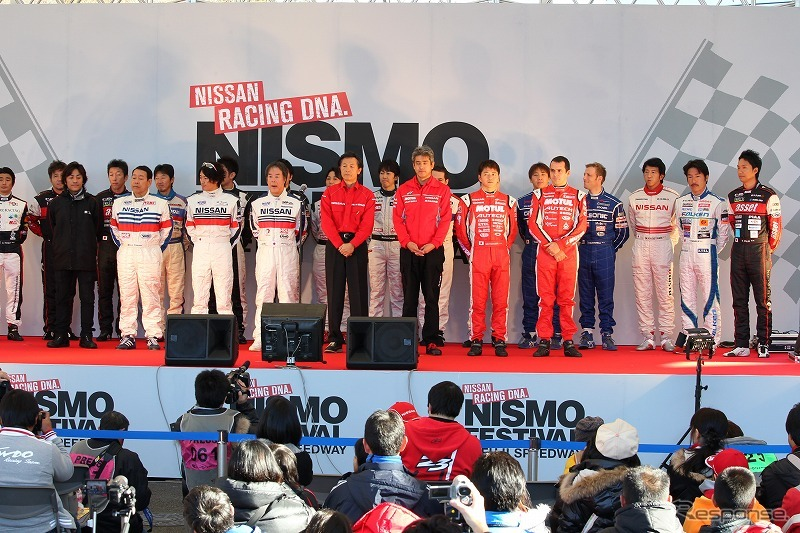 NISMO FESTIVAL at FUJI SPEEDWAY 2011 より