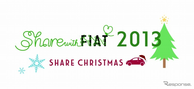 "Share with FIAT 2013 ""SHARE CHRISTMAS"