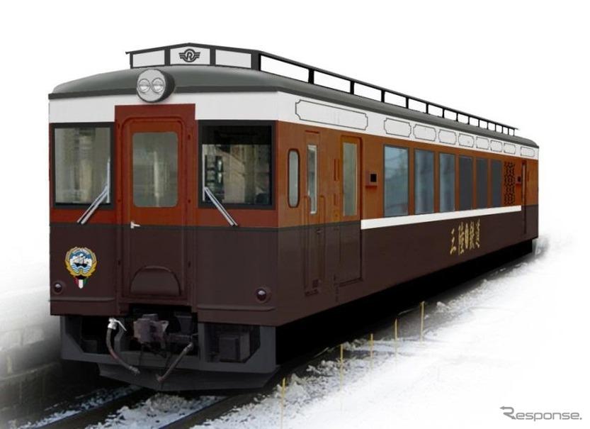 三陸鉄道の新お座敷車、愛称は「...