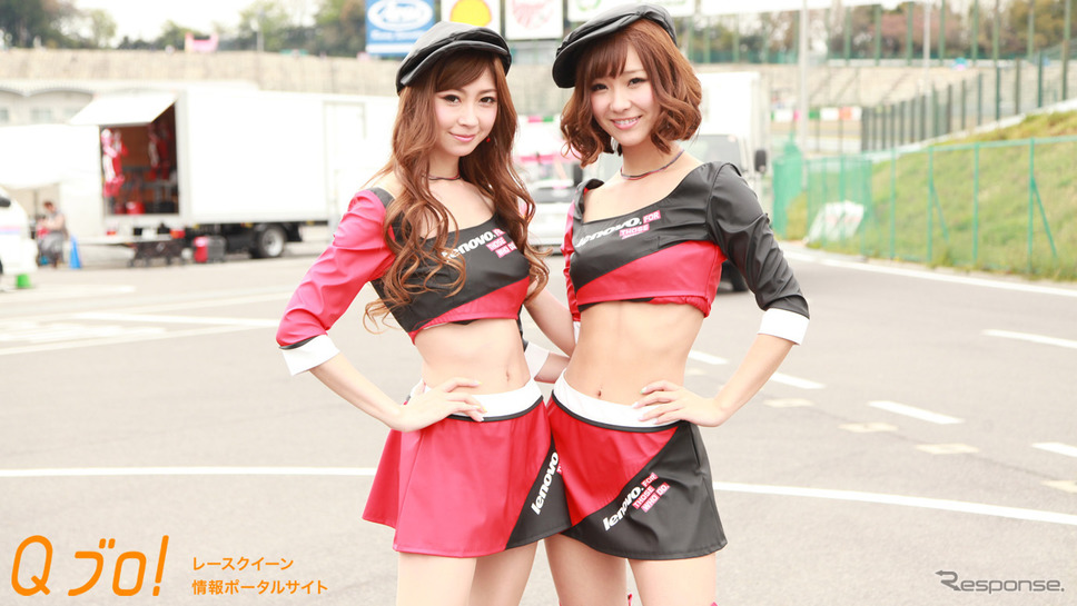 LENOVO GIRLS