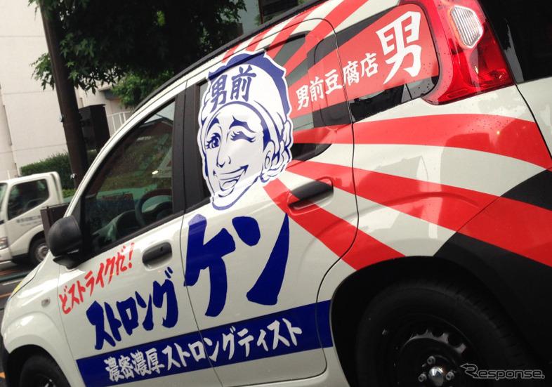 東京・世田谷の中古車店「リトル・ウッズ」で19日、20日開催されている「男前豆腐夏祭り in リトカフェ」。この日のための特別仕様「フィアットパンダ」も