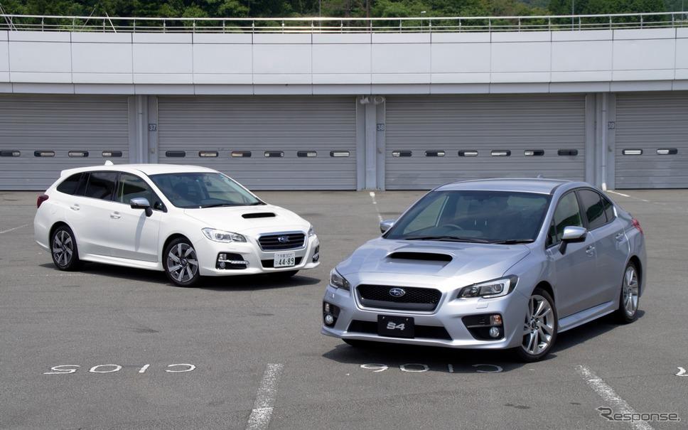 スバル レヴォーグ と WRX S4