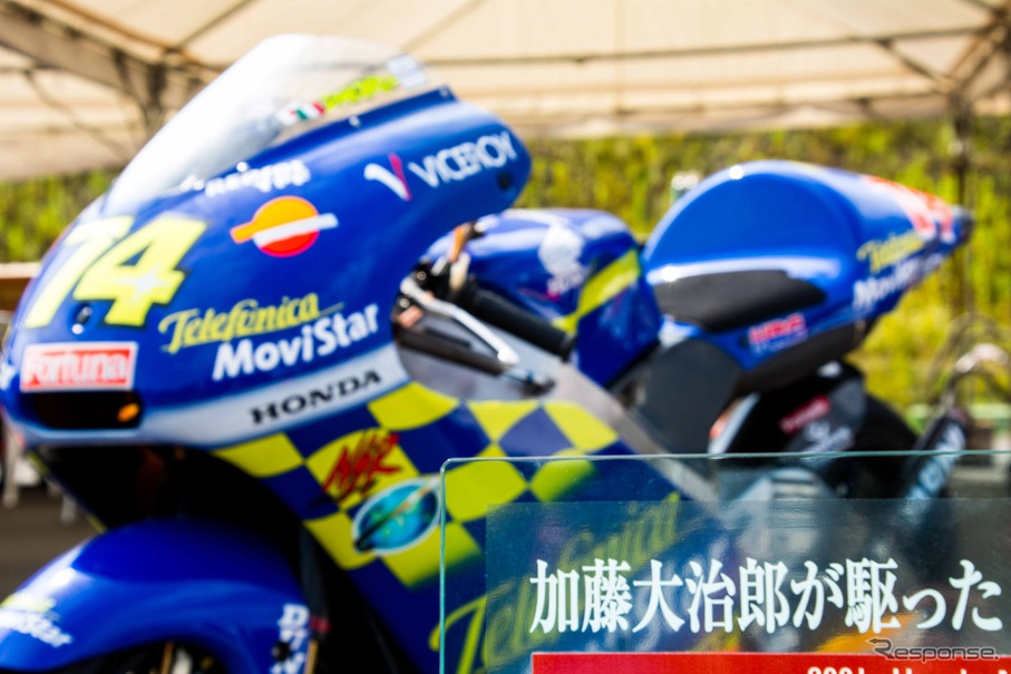 ホンダコレクション】加藤大治郎が年間最多の11勝をマークした…NSR250 ...