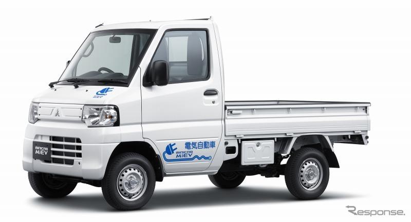 三菱・ミニキャブ-MiEV トラック
