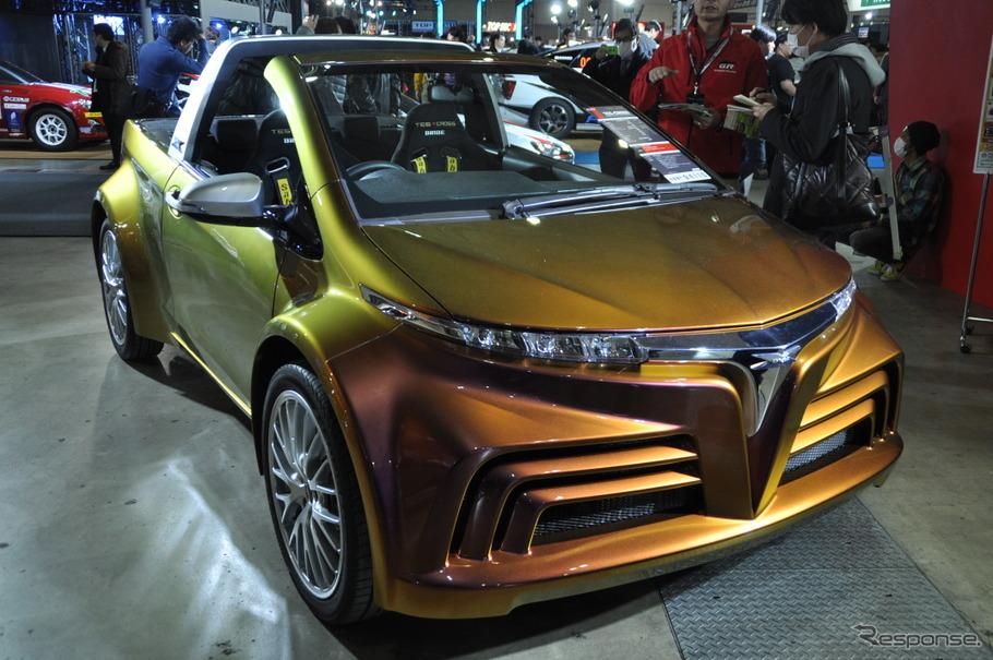 トヨタ自動車が展示した「TES-CROSS」