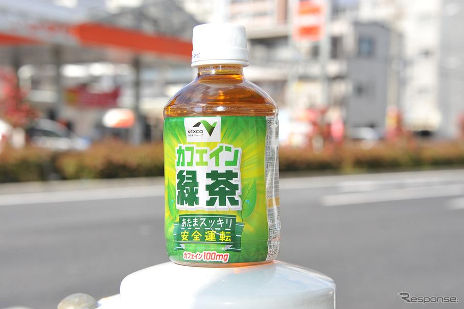 カフェイン増量で高速運転のために作った「カフェイン緑茶」(ネクスコ東日本ロジテム)