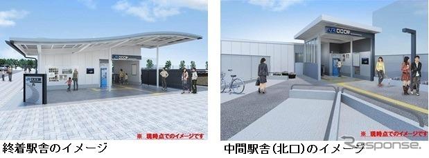 このほど駅舎の設計が完了した終着駅(新河戸)と中間駅(新可部)のイメージ。終着駅の屋根は川をイメージした曲線を用いる。