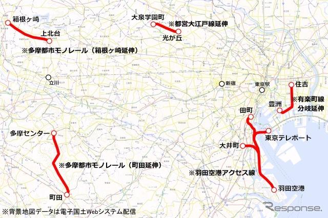 東京都が「整備効果が高いことが見込まれる」とした5線区。羽田空港アクセス線以外は2000年の答申に盛り込まれていた。