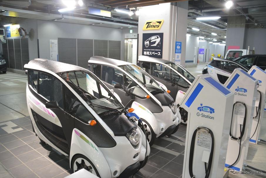 タイムズカープラス i-ROADステーション(東京都千代田区・有楽町イトシア)