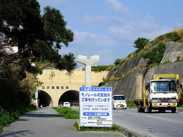 前田トンネルの上を越えるモノレール用橋脚(G地点)