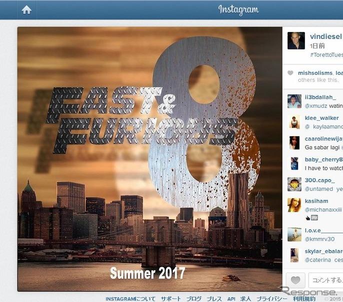 映画『ワイルド・スピード8』の2017年夏公開を予告したヴィン・ディーゼルの公式Instagram