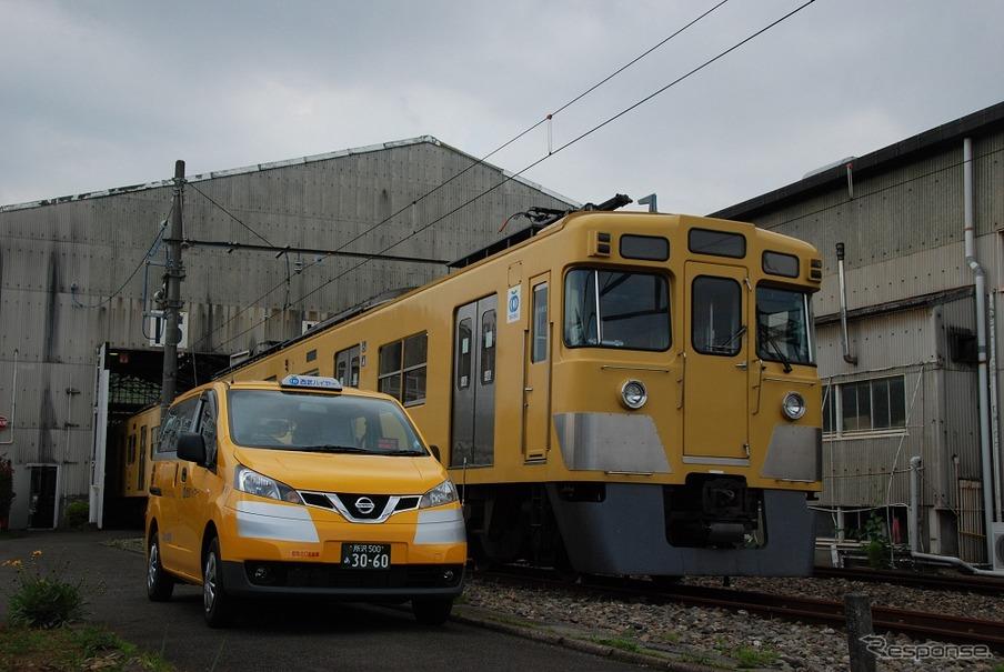 西武ハイヤーは西武鉄道の黄色い電車(右)に似せた「幸運の黄色いタクシー」(左)を7月から運行する。