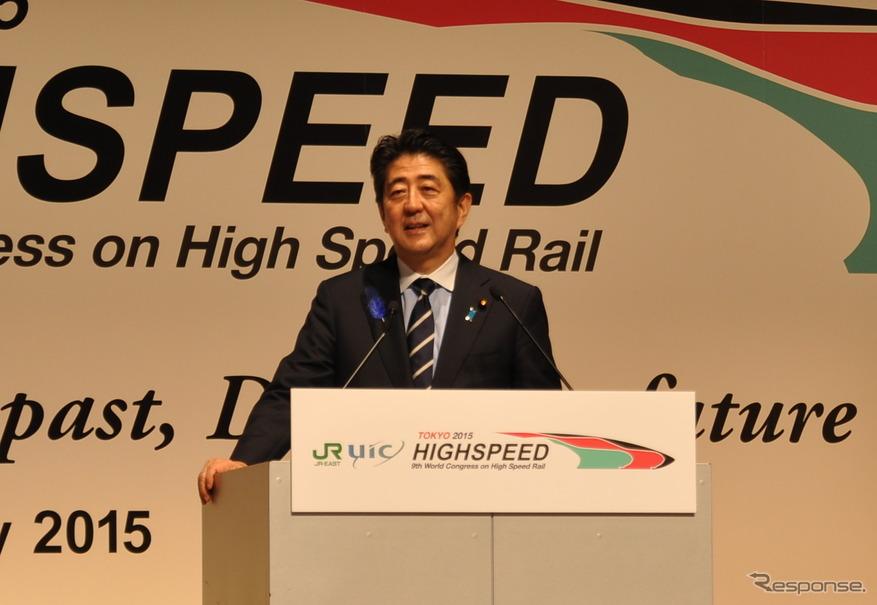 世界高速鉄道会議が開幕…「新幹線の技術を広く海外に」と首相 ...