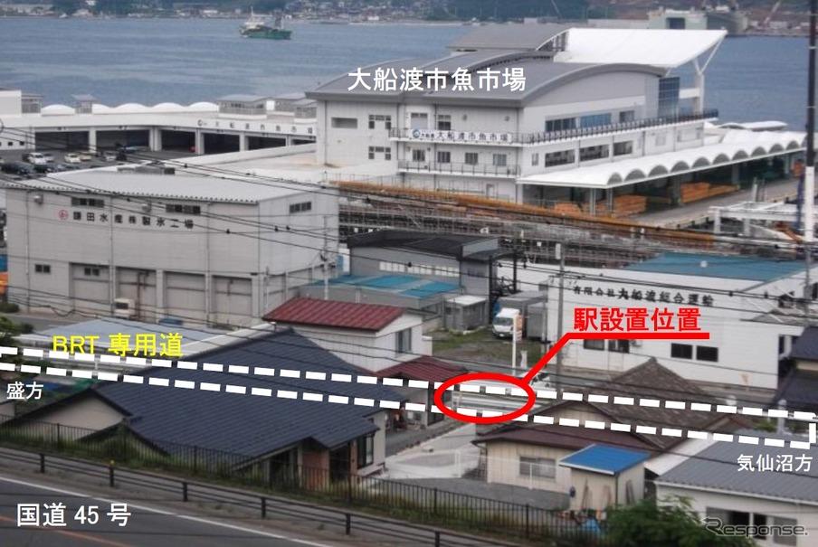 12月に開業する予定の大船渡魚市場前駅の位置。魚市場へのアクセス向上を図る。