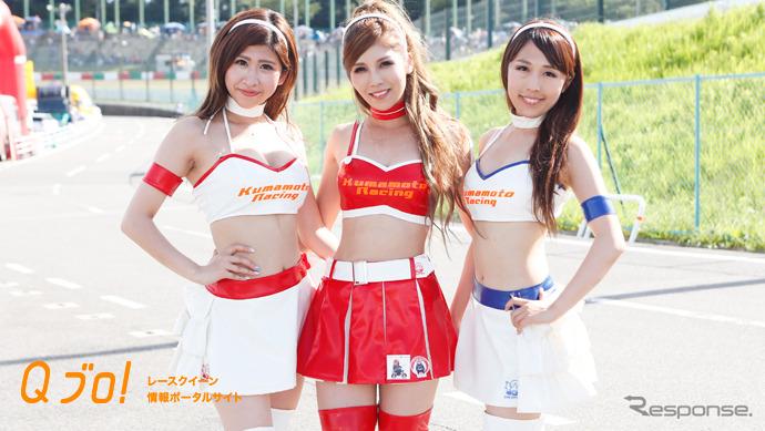 【サーキット美人2015】鈴鹿8耐 編20『Honda 緑陽会熊本レーシングwithくまモンRQ』&『Honda 緑陽会熊本レーシングRQ』