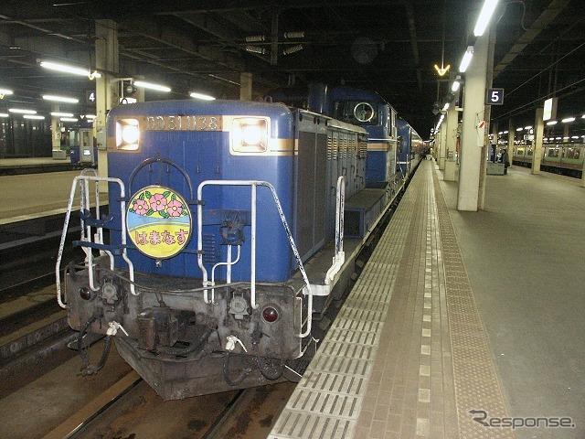 JR最後の定期急行『はまなす』。北海道新幹線の開業に伴い廃止されることが正式に決まった。